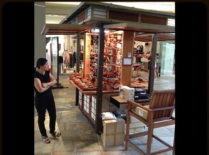 Kiosk : Timber Merchandising