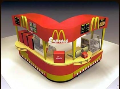 Kiosk : McDonalds Express