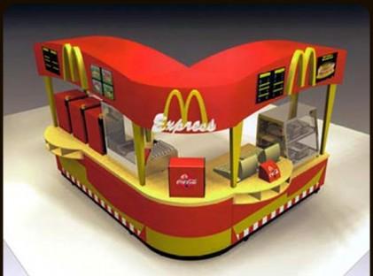 McDonald's Kiosk : Sydney Olympics