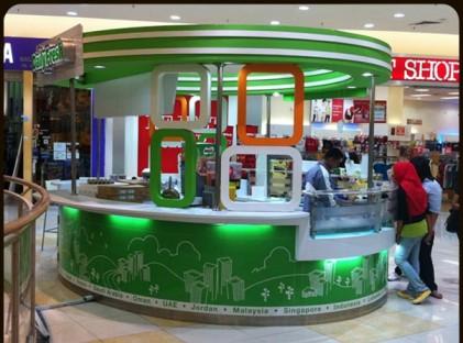 Kiosk : Stick Chip Asia