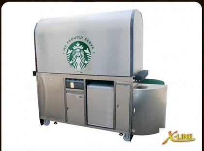 Starbucks Medium X-Line