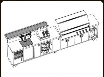 Mobile Bar : Optus