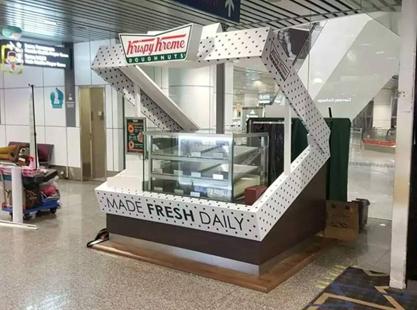 Krispy Kreme Doughnuts Kiosk