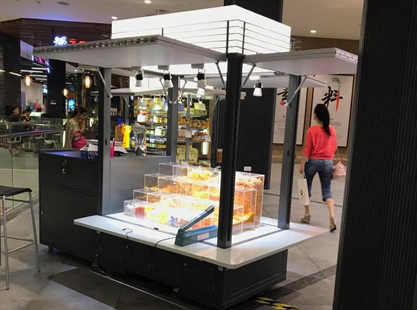 Condiment Kiosk